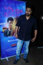 Mithoon at the Special Screening Of Movie Kuchh Bheege Alfaaz on 22nd Jan 2018 (29)_5a66d2a6b7815.JPG
