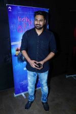 Mithoon at the Special Screening Of Movie Kuchh Bheege Alfaaz on 22nd Jan 2018 (30)_5a66d2a867a3e.JPG