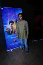 Onir at the Special Screening Of Movie Kuchh Bheege Alfaaz on 22nd Jan 2018 (18)_5a66d2b6d1eff.JPG