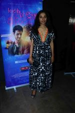 Tannishtha Chatterjee at the Special Screening Of Movie Kuchh Bheege Alfaaz on 22nd Jan 2018 (20)_5a66d2632f86f.JPG