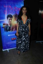 Tannishtha Chatterjee at the Special Screening Of Movie Kuchh Bheege Alfaaz on 22nd Jan 2018 (23)_5a66d26834b73.JPG