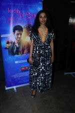 Tannishtha Chatterjee at the Special Screening Of Movie Kuchh Bheege Alfaaz on 22nd Jan 2018 (24)_5a66d26a0f115.JPG