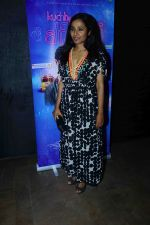 Tannishtha Chatterjee at the Special Screening Of Movie Kuchh Bheege Alfaaz on 22nd Jan 2018 (25)_5a66d26bcc312.JPG