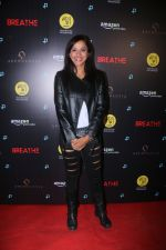 Manasi Scott at the Special Screening Of Amazon Original At Pvr Juhu on 23rd Jan 2018 (48)_5a6826f523793.jpg