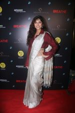 Sapna Pabbi at the Special Screening Of Amazon Original At Pvr Juhu on 23rd Jan 2018 (8)_5a6827281c22c.jpg