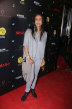 Suchitra Pillai at the Special Screening Of Amazon Original At Pvr Juhu on 23rd Jan 2018 (55)_5a682762095b1.jpg