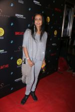 Suchitra Pillai at the Special Screening Of Amazon Original At Pvr Juhu on 23rd Jan 2018 (56)_5a682762a3c25.jpg