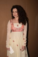 Ankita Lokhande at the Special Screening Of Padmaavat At Pvr Juhu on 24th Jan 2018 (26)_5a69d5c418f58.jpg