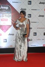 Mugdha Godse at the Red Carpet Of Ht Most Stylish Awards 2018 on 24th Jan 2018 (65)_5a69e7cf43500.jpg