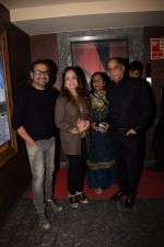 R Balki at the Special Screening Of Padmaavat At Pvr Juhu on 24th Jan 2018 (11)_5a69d6c5c5f9b.jpg