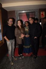 R Balki at the Special Screening Of Padmaavat At Pvr Juhu on 24th Jan 2018 (12)_5a69d6c656932.jpg