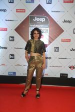 Tisca Chopra at the Red Carpet Of Ht Most Stylish Awards 2018 on 24th Jan 2018 (48)_5a69e9a30d93b.jpg