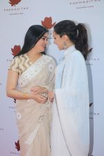 Shraddha Kapoor, Padmini Kolhapure at the Special Event Of Padmasitaa,A Clothing Line Of Padmini Kolhapure And Sita Talwalkar in Riviera Garden on 25th Jan 2018 (27)_5a6ad67756029.jpg