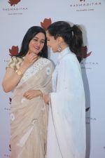 Shraddha Kapoor, Padmini Kolhapure at the Special Event Of Padmasitaa,A Clothing Line Of Padmini Kolhapure And Sita Talwalkar in Riviera Garden on 25th Jan 2018 (28)_5a6ad677ee7e9.jpg