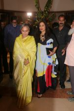 Amitabh Bachchan, Jaya Bachchan, Shobhaa De At Opening Preview Of Dilip De_s Art Exhibition on 26th Jan 2018 (44)_5a6c20cd480eb.JPG