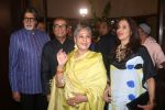 Amitabh Bachchan, Jaya Bachchan, Shobhaa De At Opening Preview Of Dilip De_s Art Exhibition on 26th Jan 2018 (46)_5a6c2107dc8a3.JPG