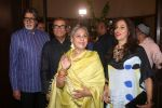 Amitabh Bachchan, Jaya Bachchan, Shobhaa De At Opening Preview Of Dilip De_s Art Exhibition on 26th Jan 2018 (47)_5a6c21086a8db.JPG