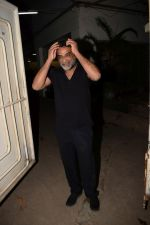R. Balki At Screening Of Film Padman on 26th Jan 2018 (38)_5a6c2828cea69.JPG