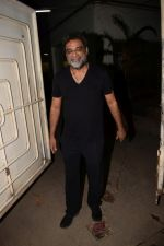 R. Balki At Screening Of Film Padman on 26th Jan 2018 (40)_5a6c2829e82ea.JPG