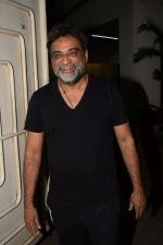 R. Balki At Screening Of Film Padman on 26th Jan 2018 (42)_5a6c282b1e772.JPG