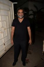 R. Balki At Screening Of Film Padman on 26th Jan 2018 (43)_5a6c282bb0f7b.JPG