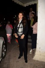 Sangeeta Bijlani Spotted At PVR Juhu on 26th Jan 2018 (14)_5a6c2658c2b4c.JPG