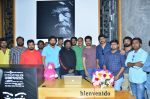 Director Puri jagannath launches Dheerga Ayushman Bhava Motion poster stills (1)_5a6dca8fc98af.JPG
