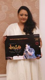 Sheelavathi First Look Released on 27th Jan 2018 (8)_5a6dc86fb75d1.jpg