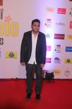A R Rahman at Mirchi Music Awards in NSCI, Worli, Mumbai on 28th Jan 2018 (146)_5a6ebedf8629e.JPG