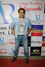 Ravi Kishan at AR Motion Pictures and Kantha Entertainment hosted a birthday bash for Sabyasachi Satpathy on 29th Jan 2018 (36)_5a6f2e7ee3b32.JPG