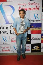Ravi Kishan at AR Motion Pictures and Kantha Entertainment hosted a birthday bash for Sabyasachi Satpathy on 29th Jan 2018 (40)_5a6f2e85d3f58.JPG