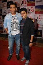Ravi Kishan at AR Motion Pictures and Kantha Entertainment hosted a birthday bash for Sabyasachi Satpathy on 29th Jan 2018 (41)_5a6f2e87a4fe7.JPG
