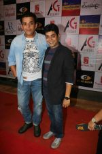 Ravi Kishan at AR Motion Pictures and Kantha Entertainment hosted a birthday bash for Sabyasachi Satpathy on 29th Jan 2018 (42)_5a6f2e894e5d1.JPG