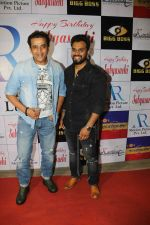 Ravi Kishan at AR Motion Pictures and Kantha Entertainment hosted a birthday bash for Sabyasachi Satpathy on 29th Jan 2018 (44)_5a6f2e8d0560b.JPG