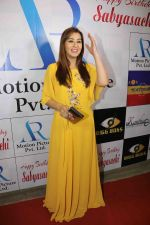Shilpa Shinde at AR Motion Pictures and Kantha Entertainment hosted a birthday bash for Sabyasachi Satpathy on 29th Jan 2018 (104)_5a6f2f979ab7b.JPG