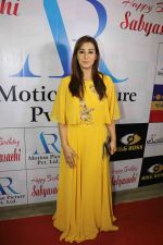 Shilpa Shinde at AR Motion Pictures and Kantha Entertainment hosted a birthday bash for Sabyasachi Satpathy on 29th Jan 2018 (105)_5a6f2f991edb8.JPG