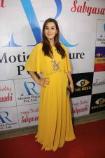 Shilpa Shinde at AR Motion Pictures and Kantha Entertainment hosted a birthday bash for Sabyasachi Satpathy on 29th Jan 2018 (108)_5a6f2f9d7e0b4.JPG