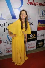 Shilpa Shinde at AR Motion Pictures and Kantha Entertainment hosted a birthday bash for Sabyasachi Satpathy on 29th Jan 2018 (110)_5a6f2fa324c21.JPG