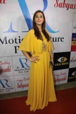 Shilpa Shinde at AR Motion Pictures and Kantha Entertainment hosted a birthday bash for Sabyasachi Satpathy on 29th Jan 2018 (111)_5a6f2fa4799d6.JPG