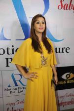 Shilpa Shinde at AR Motion Pictures and Kantha Entertainment hosted a birthday bash for Sabyasachi Satpathy on 29th Jan 2018 (112)_5a6f2fa5c994e.JPG