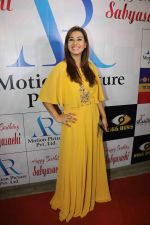 Shilpa Shinde at AR Motion Pictures and Kantha Entertainment hosted a birthday bash for Sabyasachi Satpathy on 29th Jan 2018 (113)_5a6f2fa72373f.JPG