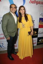 Shilpa Shinde at AR Motion Pictures and Kantha Entertainment hosted a birthday bash for Sabyasachi Satpathy on 29th Jan 2018 (114)_5a6f2fa8796ea.JPG