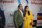 Shilpa Shinde at AR Motion Pictures and Kantha Entertainment hosted a birthday bash for Sabyasachi Satpathy on 29th Jan 2018 (115)_5a6f2fa9dbc8e.JPG