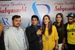Shilpa Shinde, Sabyasachi Satpathy at AR Motion Pictures and Kantha Entertainment hosted a birthday bash for Sabyasachi Satpathy on 29th Jan 2018 (100)_5a6f2fb1d9636.JPG