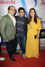 Shilpa Shinde, Sabyasachi Satpathy at AR Motion Pictures and Kantha Entertainment hosted a birthday bash for Sabyasachi Satpathy on 29th Jan 2018 (102)_5a6f2fb327476.JPG