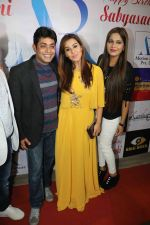 Shilpa Shinde, Sabyasachi Satpathy at AR Motion Pictures and Kantha Entertainment hosted a birthday bash for Sabyasachi Satpathy on 29th Jan 2018 (95)_5a6f2fadd992c.JPG