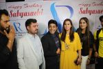 Shilpa Shinde, Sabyasachi Satpathy at AR Motion Pictures and Kantha Entertainment hosted a birthday bash for Sabyasachi Satpathy on 29th Jan 2018 (97)_5a6f2faf42b83.JPG