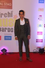 Sonu Sood at Mirchi Music Awards in NSCI, Worli, Mumbai on 28th Jan 2018 (185)_5a6ec1dcdaa8d.JPG