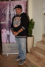 Suresh Menon at the Screening Of Movie My Mothers Wedding on 28th Jan 2018 (15)_5a6eb4a22343f.JPG