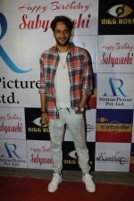 Vikas Gupta at AR Motion Pictures and Kantha Entertainment hosted a birthday bash for Sabyasachi Satpathy on 29th Jan 2018 (51)_5a6f2f939b406.JPG